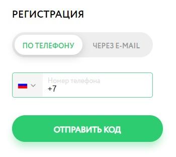 Покердом регистрация