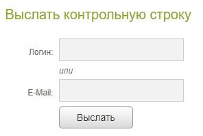 Енисейводоканал пароль