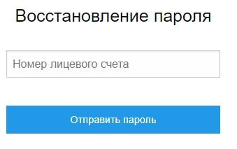 Anossp.ru личный кабинет