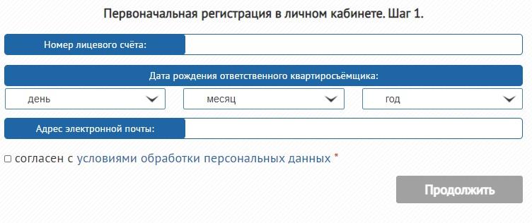 Эстейт Сервис личный кабинет