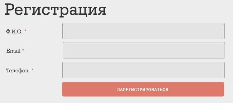 1С Фреш регистрация