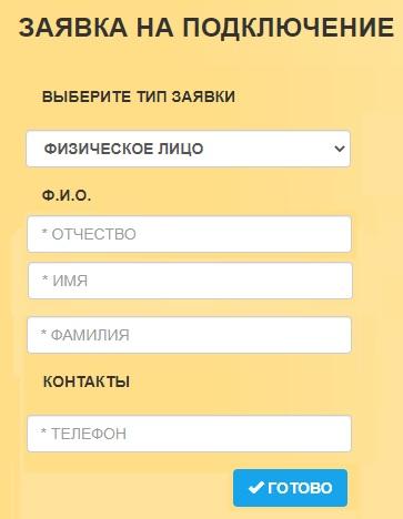 Луренет регистрация