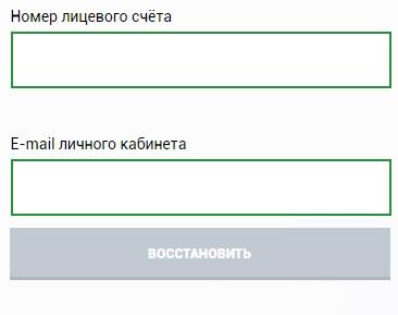 ТНС энерго Карелия восстановление