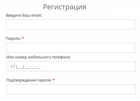 АСКО Страхование регистрация