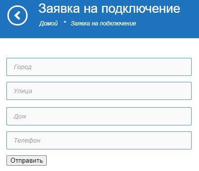 Sky-en.ru заявка