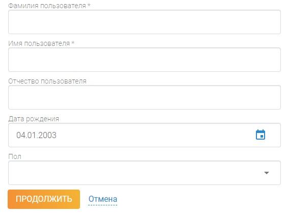 Энергосбыт Волга лк