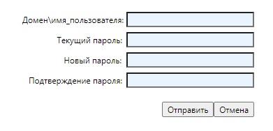 бгау пароль