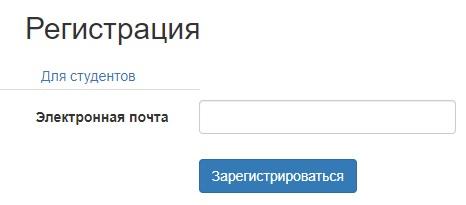 МГУ лк