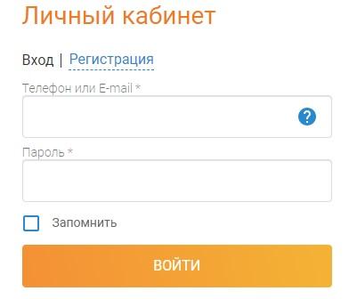 Волгаэнергосбыт лк