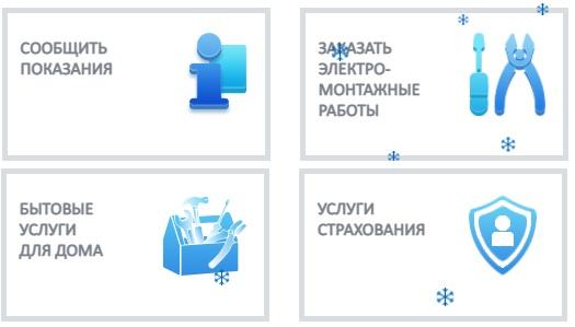 pes.spb.ru