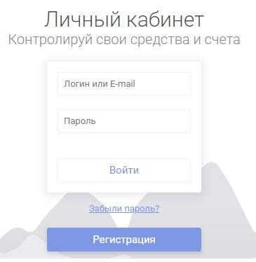 Forex Club лк