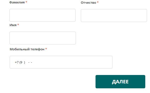 У Петровича регистрация