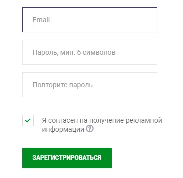 НТВ-Плюс лк