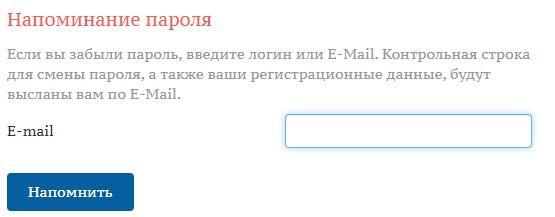 Vodokanalrnd.ru личный кабинет