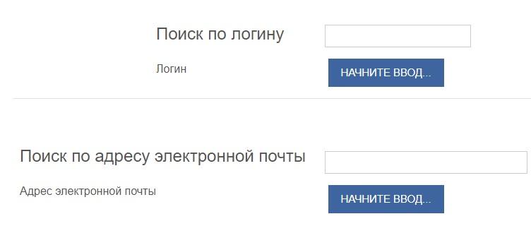 Dppo.edu.ru личный кабинет