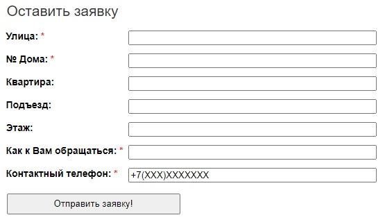 Микроэл регистрация
