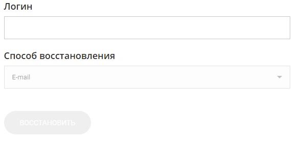НПФ Сургутнефтегаз пароль