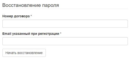 Ульяновскэнерго личный кабинет