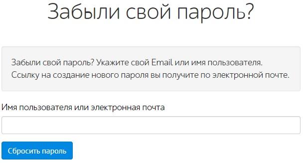 тенториум пароль