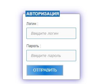 Sky-en.ru вход