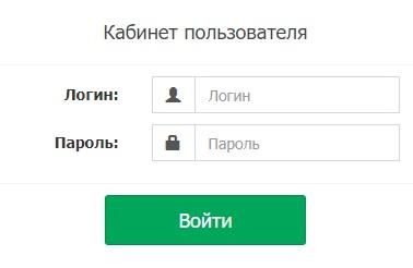 ИС-Телеком вход
