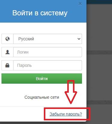 Хоум-Теле.ком пароль