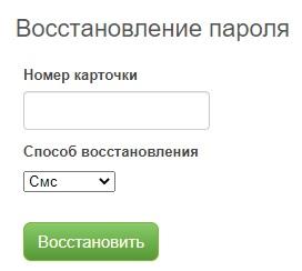 АрхиМед пароль
