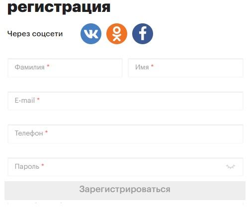 Goods.ru личный кабинет