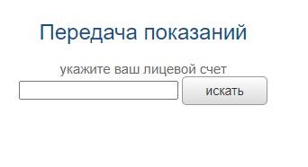 НВ-Сервис