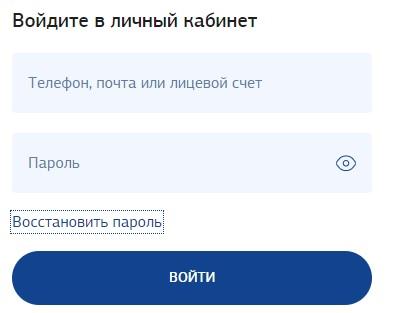МосОблГаз лк