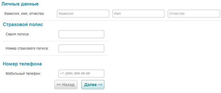 ИДЦ регистрация
