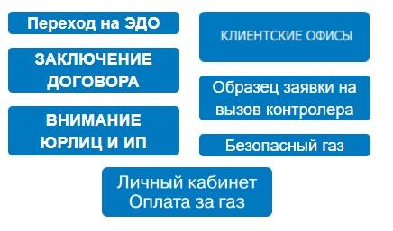 Samararegiongaz.ru