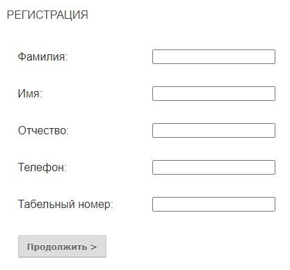 pps.syktsu.ru регистрация