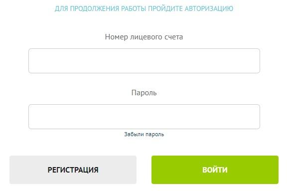 Водоканал Сергиев Посад вход
