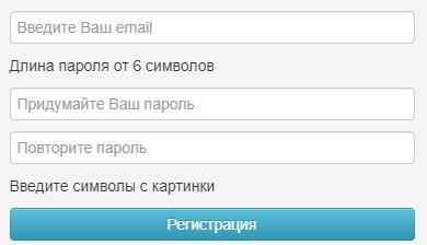 videouroki.net регистрация