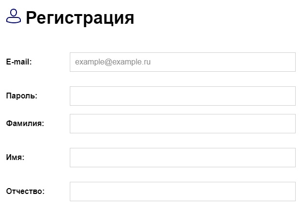СОГАЗ регистрация