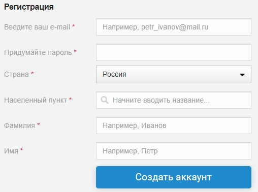 Интернетопрос.ру регистрация