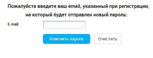 Домодедовский Водоканал личный кабинет