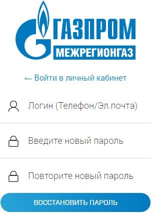 Sargc.ru личный кабинет