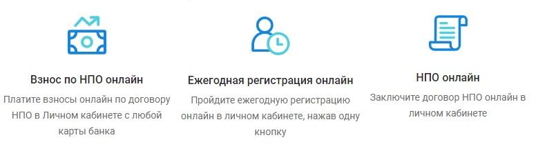 НПФ Сургутнефтегаз