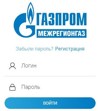 Samararegiongaz.ru лк