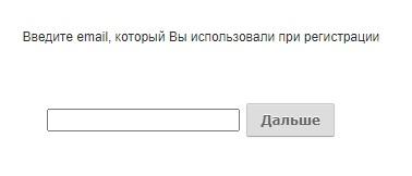 pps.syktsu.ru пароль