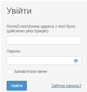 Киевводоканал лк