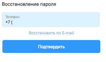 pes.spb.ru пароль