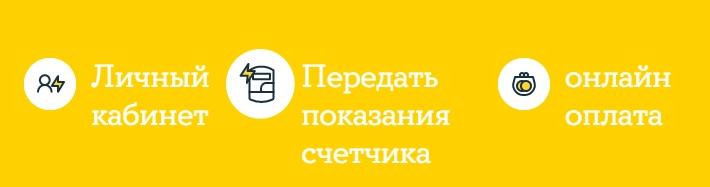днепровские энергетические услуги