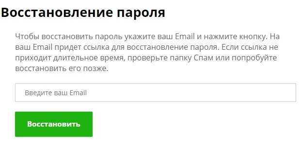 videouroki.net пароль