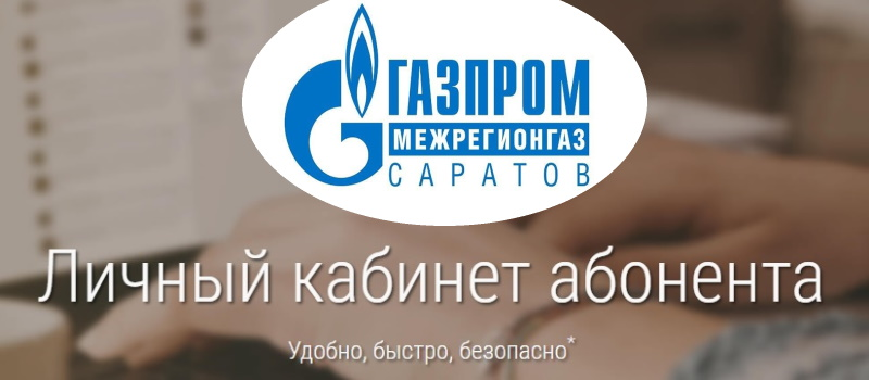 Sargc.ru