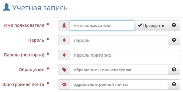 протек регистрация