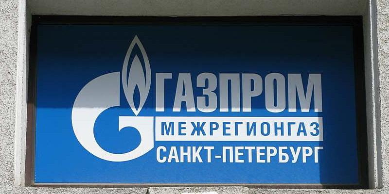 Peterburgregiongaz.ru