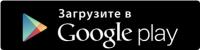 МосОблГаз приложение
